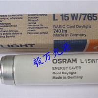 OSRAM欧司朗L15W/765珠宝首饰店照明灯管