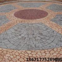 锦州市彩色混凝土压花地坪、压模地坪、特价