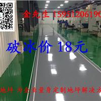 溧阳环氧地坪顶级施工团队瑞达涂装公司