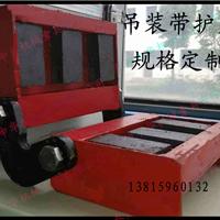 供应特价吊带专用护角保护吊带起重配件