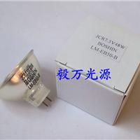 DISCO切割机划片机照明灯LM-EB50-C JCR 7.5V48W