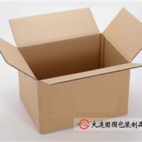 高中档瓦楞纸盒纸箱