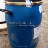 供应石蕊 指示剂