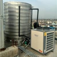 供应供应欧贝空气能定频地暖空调三联供系列
