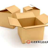 重型瓦楞纸箱包装箱