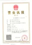 济南阳宁新材料有限公司