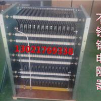 供应起重机配套不锈钢电阻器