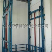 供应济南天擎生产销售导轨式液压升降货梯