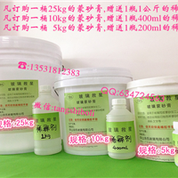 蒙砂膏/玉砂膏/乳化膏/丝印油墨