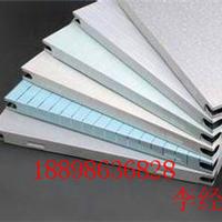 供应铝扣板 广东铝扣板厂家 冲孔铝扣板