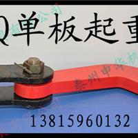供应单板起重钳钢板钩起重吊钩起重工具