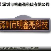 出租车LED车载屏生产厂家