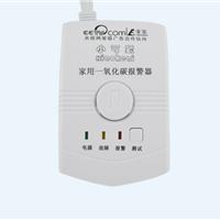 供应小可爱型、一氧化碳报警器