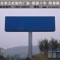河北瑞彩科技有限公司