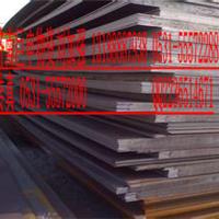 济钢一级代理  现货定轧 高建钢 Q235GJC