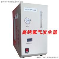 氢气发生器 高纯氢气发生器原理