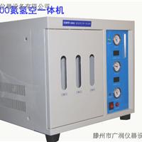 供应气相色谱用氮氢空一体机发生器