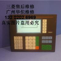 三菱触摸屏人机界面HMI MAC 90维修