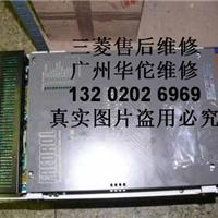 �����Ƶ��ά��FR-SF-2-7.5K-BCά��
