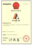 广东安盾安检排爆装备有限公司