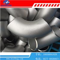 2205冲压弯头厂家 S2507超级双相钢管件价格