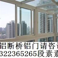 供应天津凤铝断桥铝厂家