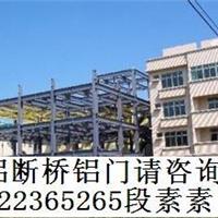 天津断桥铝门窗定制河东区安装施工