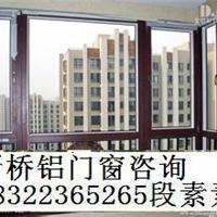 天津断桥铝门窗施工河西区方案报价