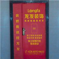 供应装修保护膜入户门门套防盗门保护套印字