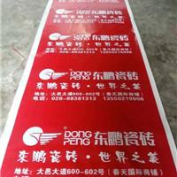 供应装修成品保护膜装修地板瓷砖保护地垫