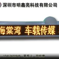 出租车LED广告屏生产厂家
