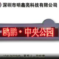 供应天津质量最好的出租车LED显示屏