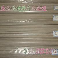 供应钛棒及钛合金TC4 钛丝 钛棒 钛材加工