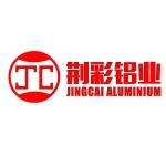 佛山市荆彩铝业有限公司