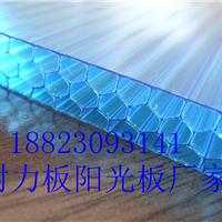 温室大棚专用PC阳光板厂家直销-蜂窝阳光板