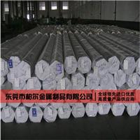 供应2A12铝棒规格 2A12铝棒用途