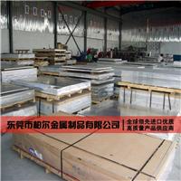 供应2A12进口铝棒 2A12铝合金棒性能