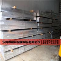 供应2A12铝合金板 2A12铝合金供应商