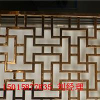 天津不锈钢玫瑰金花格焊接屏风艺术屏风定做