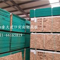 供应OSB板 欧松板 轻钢木别墅墙体结构OSB板