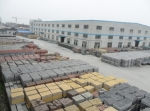 海南圆建彩砖有限公司