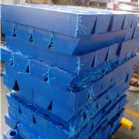 供应UHMW-PE护舷贴面防撞板价格