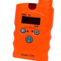 供应便携式汽油挥发浓度检测仪