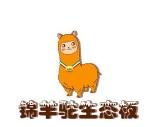 江苏锦峰生态板有限公司