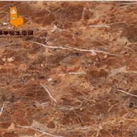 厂家直销锦羊驼生态板17mm免漆生态板装饰板