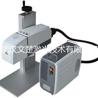 供应小型激光打标机