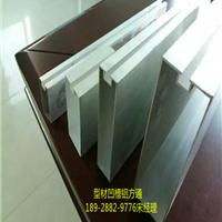 山东省青岛市定制木纹方通方管铝型材厂家