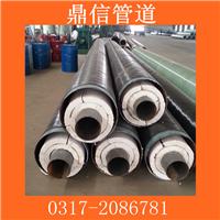 供应厚壁大口径蒸汽保温钢管 型号最全厂家