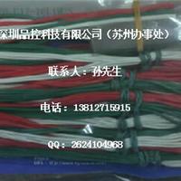 玻璃应变片、PCB板应变片、进口应变片厂家