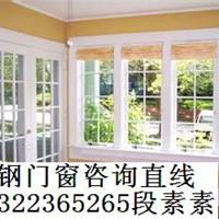 供应塑钢门窗